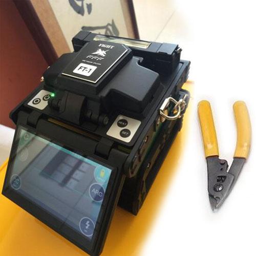 FTTH Fiber Optic Splicing Machine Optical Fiber Fusion Splicer DHL Free Shipping